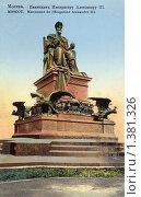 Купить «Памятник Императору Александру III. Москва», фото № 1381326, снято 16 июня 2019 г. (c) Юрий Кобзев / Фотобанк Лори