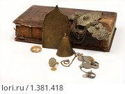 Купить «Древние драгоценности и монеты», фото № 1381418, снято 24 июля 2009 г. (c) Елисей Воврженчик / Фотобанк Лори