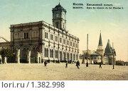 Купить «Николаевский вокзал в Москве», фото № 1382998, снято 2 апреля 2020 г. (c) Юрий Кобзев / Фотобанк Лори