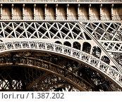 Купить «Эйфелева башня. Париж. Металлические ажурные конструкции.», фото № 1387202, снято 3 мая 2008 г. (c) Татьяна Федулова / Фотобанк Лори