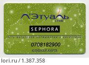 Купить «Дисконтная карта Лэтуаль», фото № 1387358, снято 18 января 2010 г. (c) Александр Гончаров / Фотобанк Лори