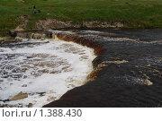 Водопад. Стоковое фото, фотограф Крылова Анастасия / Фотобанк Лори