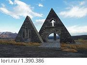 Купить «Монумент перед въездом в Нагорно-Карабахскую Республику», фото № 1390386, снято 3 января 2010 г. (c) Елена Галачьянц / Фотобанк Лори