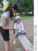 Купить «Мамина радость», фото № 1391118, снято 9 сентября 2009 г. (c) Александр Гаврилов / Фотобанк Лори