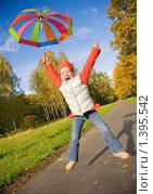 Купить «Радостная девочка с зонтом», фото № 1395542, снято 30 сентября 2008 г. (c) Andrejs Pidjass / Фотобанк Лори