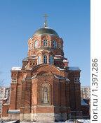 Церковь Сергия Радонежского. Стоковое фото, фотограф Владимир Стефанов / Фотобанк Лори
