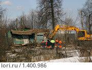 Купить «Снос деревенского дома», фото № 1400986, снято 27 марта 2009 г. (c) Антон Алябьев / Фотобанк Лори