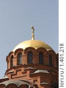 Купить «Купол собора Александра Невского в Новосибирске», фото № 1401218, снято 3 июля 2009 г. (c) Валерий Крывша / Фотобанк Лори