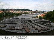 Прага (2008 год). Редакционное фото, фотограф Наталья Перекот / Фотобанк Лори