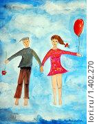 Детство. Стоковая иллюстрация, иллюстратор Ольга Долотина / Фотобанк Лори