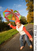 Купить «Красивая девочка с зонтиком», фото № 1402322, снято 30 сентября 2008 г. (c) Andrejs Pidjass / Фотобанк Лори