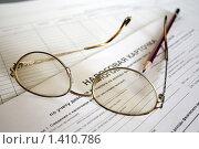 Купить «Отчетный период», фото № 1410786, снято 25 июня 2008 г. (c) Андрей Бурдюков / Фотобанк Лори