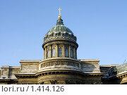 Купить «Казанский собор в Санкт Петербурге. Купол», фото № 1414126, снято 7 декабря 2008 г. (c) Корчагина Полина / Фотобанк Лори