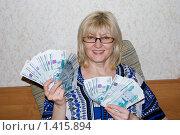 Купить «Деньги в руках у женщины», эксклюзивное фото № 1415894, снято 30 марта 2009 г. (c) Куликова Вероника / Фотобанк Лори