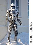 Терминатор (2010 год). Редакционное фото, фотограф Павел Спирин / Фотобанк Лори