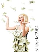 Купить «Дождь из  долларов - женщина выиграла миллион», фото № 1417814, снято 12 декабря 2009 г. (c) Сергей Новиков / Фотобанк Лори