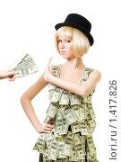 Купить «Девушка в платье из долларов отказывается от денег», фото № 1417826, снято 12 декабря 2009 г. (c) Сергей Новиков / Фотобанк Лори