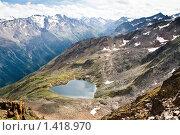 Озеро в виде сердца в Альпах (2009 год). Стоковое фото, фотограф Петр Кириллов / Фотобанк Лори