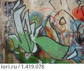 Купить «Граффити на бетоне», фото № 1419078, снято 27 января 2010 г. (c) Денис Кравченко / Фотобанк Лори