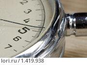 Купить «Старый секундомер», фото № 1419938, снято 27 января 2010 г. (c) Сергей Лаврентьев / Фотобанк Лори