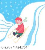 Купить «Ребенок, катающийся на санках», иллюстрация № 1424754 (c) Денис Авданин / Фотобанк Лори
