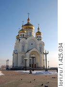Купить «Хабаровская церковь», фото № 1425034, снято 4 декабря 2009 г. (c) Парфенов Александр / Фотобанк Лори
