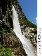 Водопад. Стоковое фото, фотограф Кайсина Юлия / Фотобанк Лори