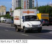 Купить «Москва. Транспорт едет по Щелковскому шоссе», эксклюзивное фото № 1427322, снято 26 августа 2009 г. (c) lana1501 / Фотобанк Лори