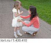 Мама смотрит на маленькую дочку. Стоковое фото, фотограф Матвеева Наталья / Фотобанк Лори