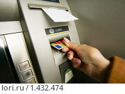 Банкомат (2005 год). Редакционное фото, фотограф Vasily Smirnov / Фотобанк Лори