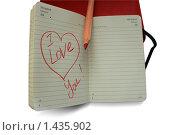 Валентинка. Стоковое фото, фотограф Natalisha / Фотобанк Лори