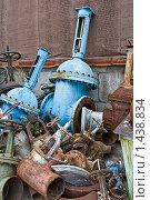 Свалка запорной арматуры. Крупный план. Стоковое фото, фотограф Карташов Евгений / Фотобанк Лори