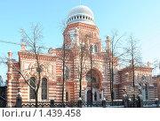 Купить «Большая Хоральная Синагога в Санкт-Петербурге», фото № 1439458, снято 26 января 2010 г. (c) Виктор Карасев / Фотобанк Лори
