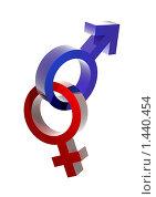 Купить «Знаки половой принадлежности», иллюстрация № 1440454 (c) Neta / Фотобанк Лори