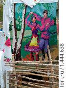 Купить «Тканый ковер и рушники, Беларусь», фото № 1444638, снято 9 октября 2009 г. (c) Владимир Фаевцов / Фотобанк Лори