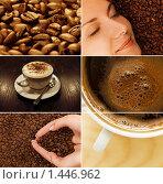 Купить «Коллаж на кофейную тематику», фото № 1446962, снято 17 сентября 2019 г. (c) Andrejs Pidjass / Фотобанк Лори