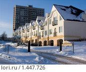Купить «Таунхаус. Современное малоэтажное жилье», фото № 1447726, снято 3 февраля 2010 г. (c) Дудакова / Фотобанк Лори