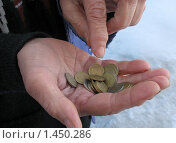 Завтра - пенсия! Уложились... Стоковое фото, фотограф Екатерина Петрова / Фотобанк Лори