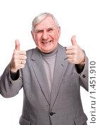 Купить «Портрет жизнерадостного пожилого мужчины», фото № 1451910, снято 5 февраля 2010 г. (c) Сергей Лаврентьев / Фотобанк Лори