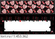"""Открытка """"сердечки"""" Стоковая иллюстрация, иллюстратор Светлана Арешкина / Фотобанк Лори"""