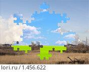 Купить «Проблемы экологии», иллюстрация № 1456622 (c) Лукиянова Наталья / Фотобанк Лори