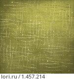 Абстрактный болотный фон. Стоковая иллюстрация, иллюстратор Lora Liu / Фотобанк Лори