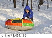 Купить «Мальчик на горке», фото № 1459186, снято 8 февраля 2010 г. (c) Юлия Подгорная / Фотобанк Лори