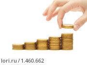Купить «Инвестиционные вложения», фото № 1460662, снято 27 января 2010 г. (c) Евгений Дубинчук / Фотобанк Лори