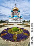 Купить «Свято-Успенский кафедральный собор в Омске», фото № 1463306, снято 9 августа 2008 г. (c) Михаил Марковский / Фотобанк Лори