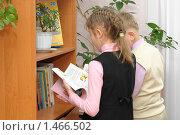 Купить «Дети листают книгу», эксклюзивное фото № 1466502, снято 11 февраля 2010 г. (c) Вячеслав Палес / Фотобанк Лори