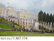Купить «Петергоф, Большой каскад», фото № 1467174, снято 8 сентября 2006 г. (c) Ольга Остроухова / Фотобанк Лори