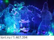 Купить «Ледяная скульптура», эксклюзивное фото № 1467394, снято 7 февраля 2010 г. (c) ФЕДЛОГ / Фотобанк Лори