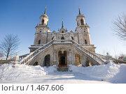 Купить «Владимирская церковь в Быково», фото № 1467606, снято 6 февраля 2010 г. (c) Илюхин Илья / Фотобанк Лори