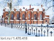 Купить «Римско-католическая церковь святого Николая. Луга», эксклюзивное фото № 1470418, снято 6 февраля 2010 г. (c) Александр Щепин / Фотобанк Лори